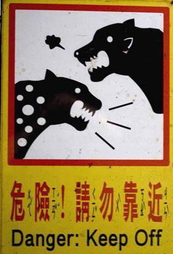 WARNING ASIA